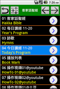 APK App 蓝语圣经for iOS | Download Android APK GAMES & APPS ...