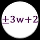 DaysCounterWidget icon