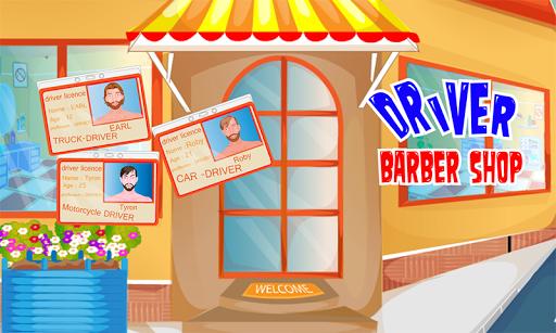 司機理髮店兒童遊戲