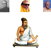 Thirukkural With Explanation