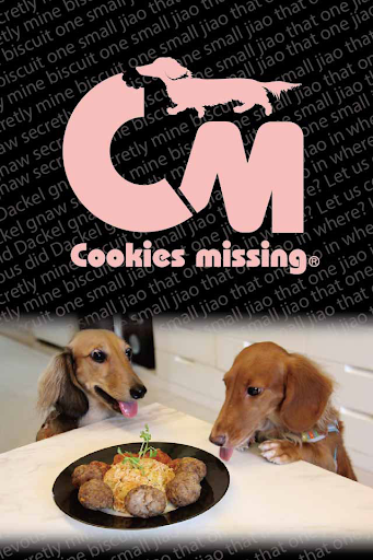 Cookies missing