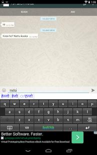 Marathi Keyboard - screenshot thumbnail
