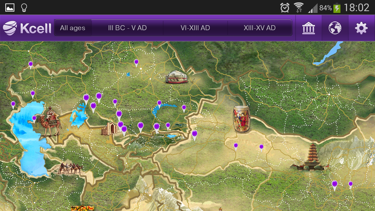 Silk Road - screenshot