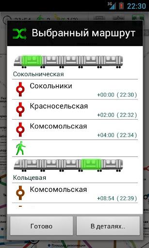 玩旅遊App|Moscow #3 (Metro 24)免費|APP試玩