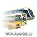 www.apergia.gr logo