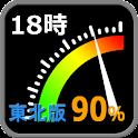 (東北版)電力の使用状況ウィジェット logo