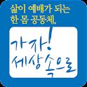 정릉중앙교회