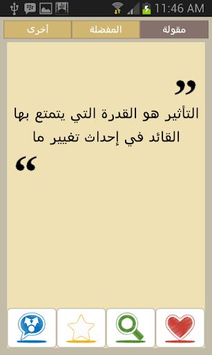 الشيخ طارق سويدان