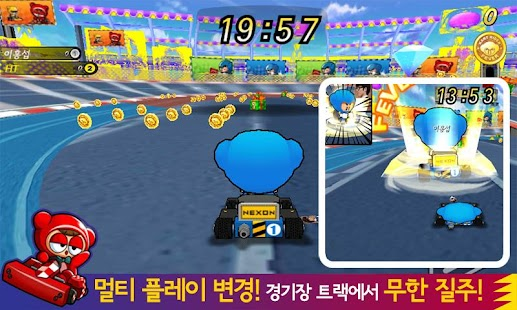 카트라이더 코인러쉬 for Kakao - screenshot thumbnail