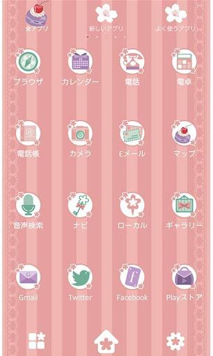 無料个人化AppのAlice in Spring Wonderland 記事Game