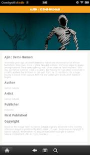 Crunchyroll Manga - screenshot thumbnail