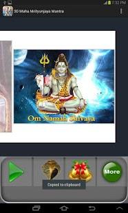 3D Maha Mrityunjaya Mantra - screenshot thumbnail