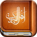 Ahlulbayt Bio icon