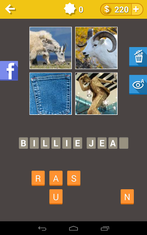 Guess The Song: 4 Pics 1 Song - screenshot