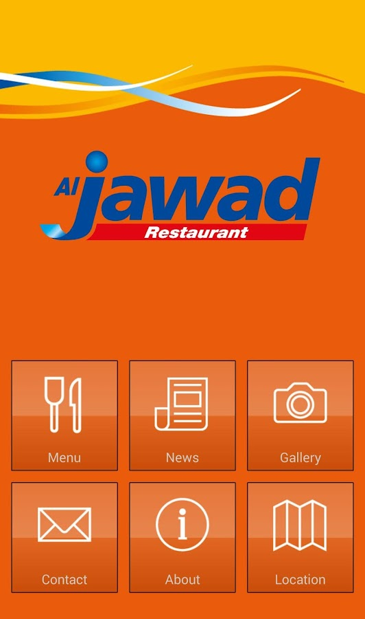 AlJawad Beirut- screenshot