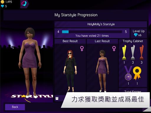 免費角色扮演App|Avakin Starstyle|阿達玩APP
