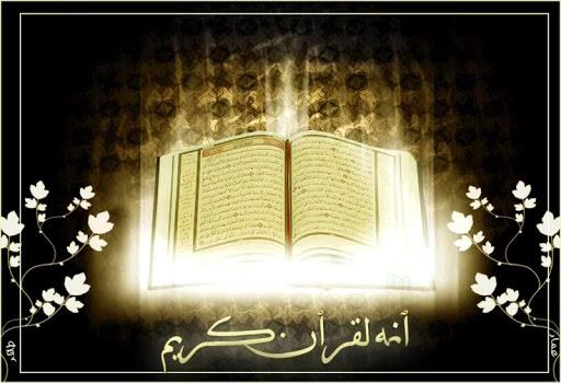 Pak Quran