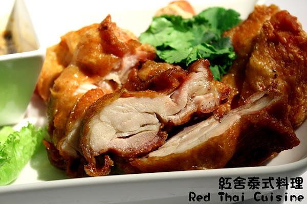紅舍泰式料理