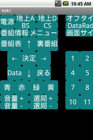 NIRC- screenshot