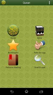 Quran Lite (Pickthall) - screenshot thumbnail