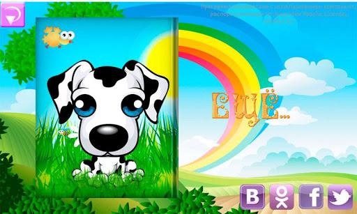 【免費書籍App】Про собак-APP點子