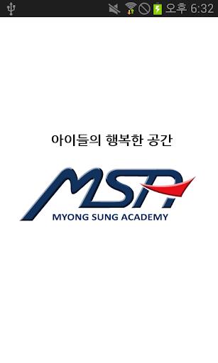 MSA 명성체육관
