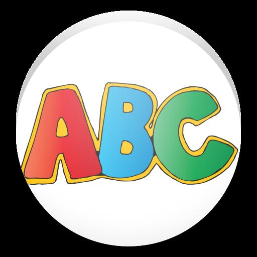 ABC歌西班牙語 LOGO-APP點子