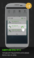 Screenshot of Lion king dodol launcher font