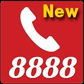 8888 중국무료국제전화-(무료국제전화)