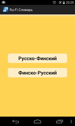 Russian-Finnish Dictionary