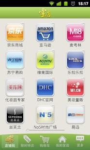 奔馳超級工程版- BMWCCT台灣車主聯誼會