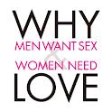 セックスしたがる男、愛を求める女 logo