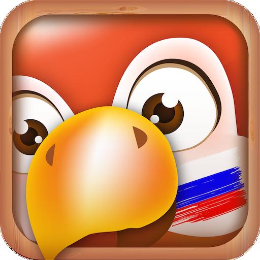 学俄文 - 常用俄语会话,俄罗斯旅游必备! 書籍 LOGO-玩APPs