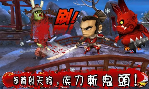 武士大戰殭屍 - screenshot thumbnail
