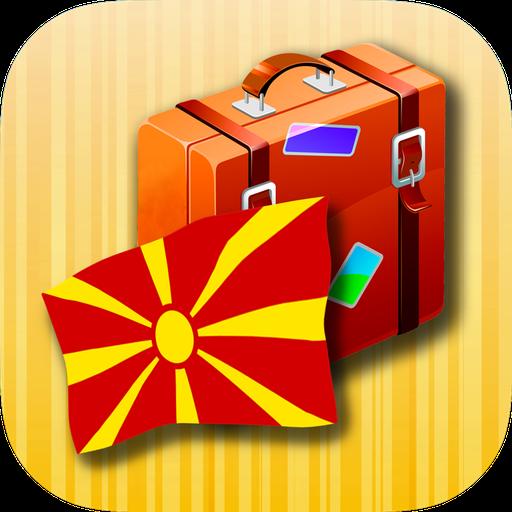 Macedonian phrasebook Icon