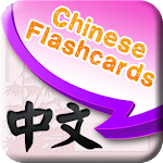 Chinese Vocabulary Flashcards 2.3.2 Apk