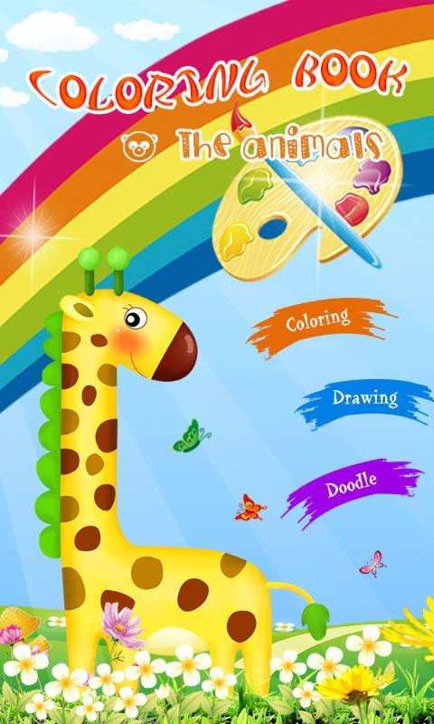 Coloring Book Animals For Kids Screenshot