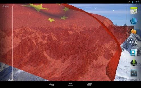 中国国旗动态壁纸 +