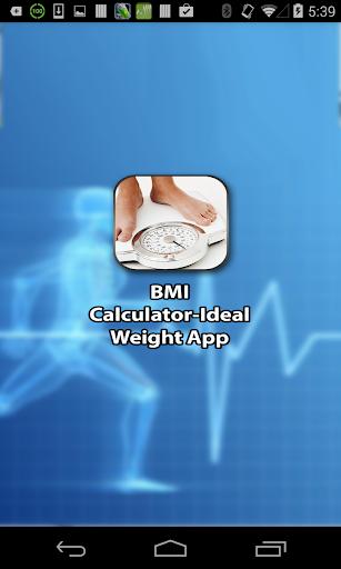 BMI計算器理想體重