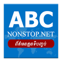 ABC Nonstop icon