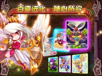 怪物天堂 冒險 App-愛順發玩APP