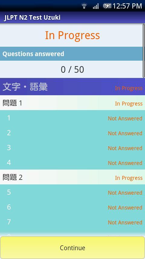 JLPTPractice Test N2 Ajisai 1- screenshot