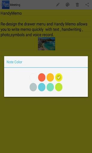 玩生產應用App|靈巧便簽專業版密鑰免費|APP試玩