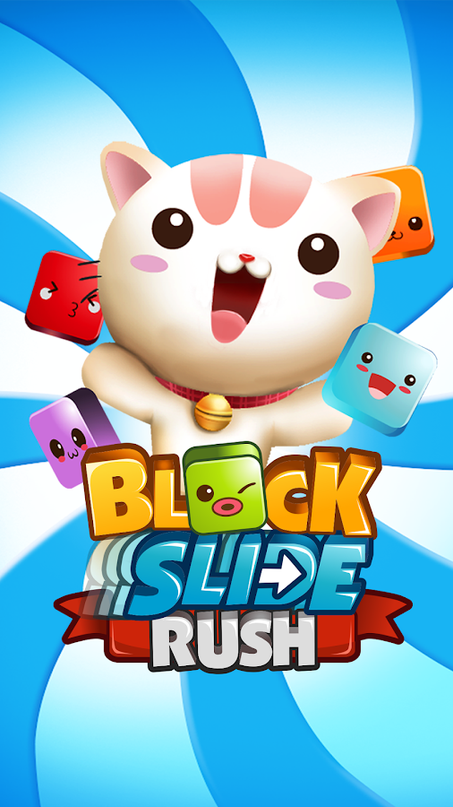 Block Slide Rush- screenshot