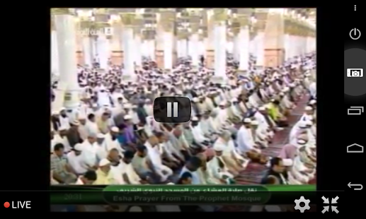 Makkah & Madina Live No Ads - screenshot thumbnail