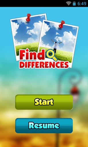 الفرق بين الصورتين