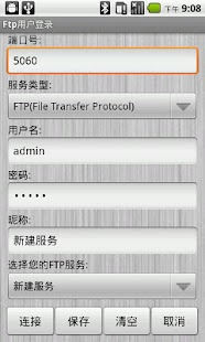 FileBrowser - screenshot thumbnail