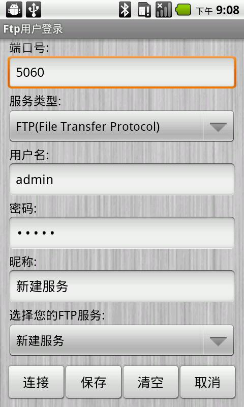 FileBrowser - screenshot