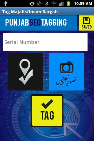 Punjab Geo Tagging