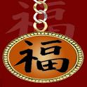 Lucky Widget (Chinese Fu & Ji) logo
